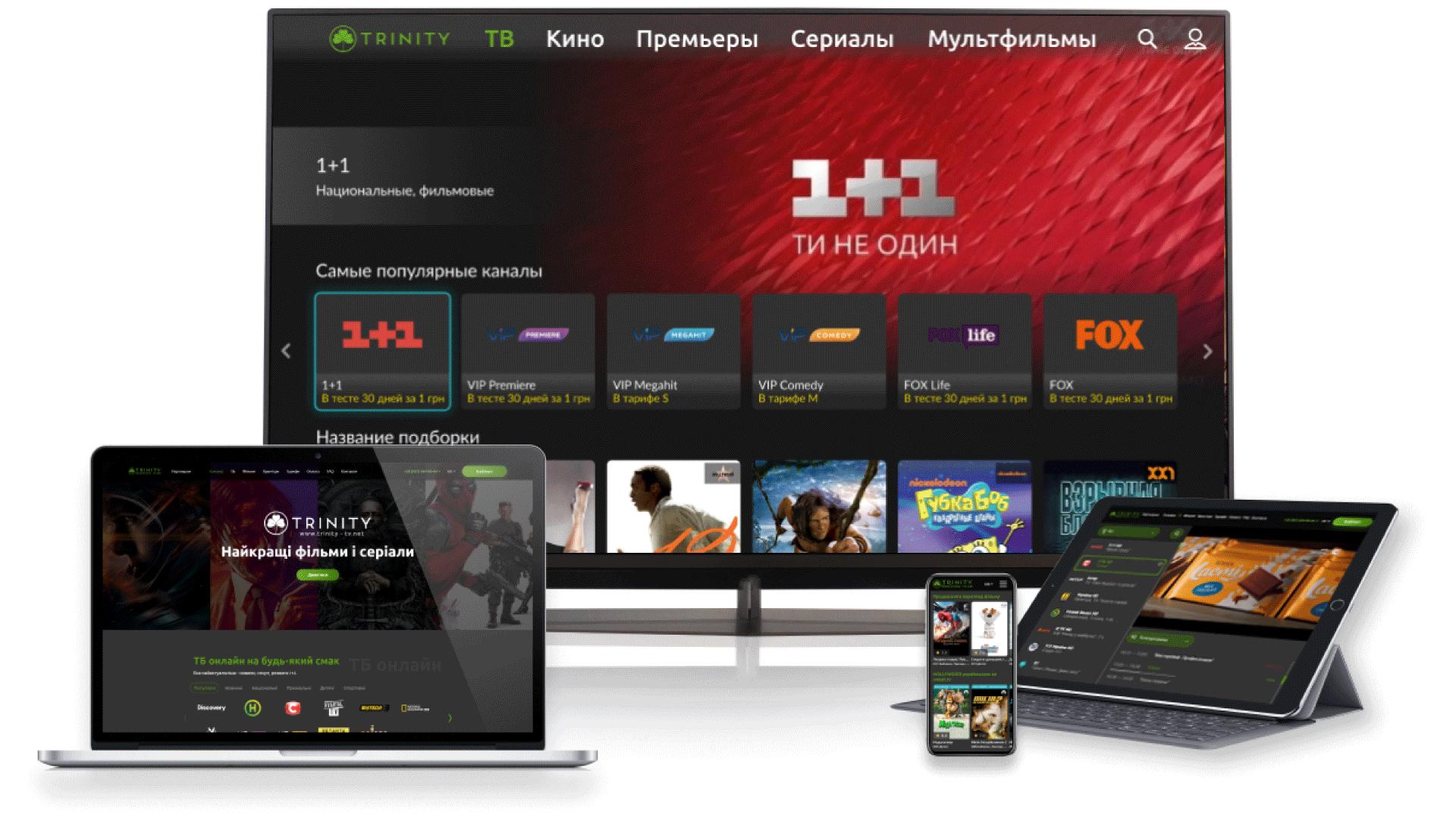 L4.ua інтернет-провайдер